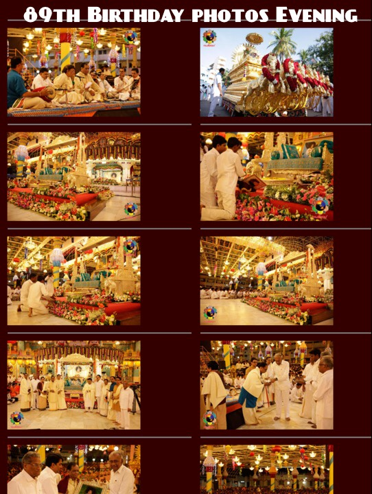Photo Gallery - 89th Birthday Celebrations of Bhagawan, Evening Programme