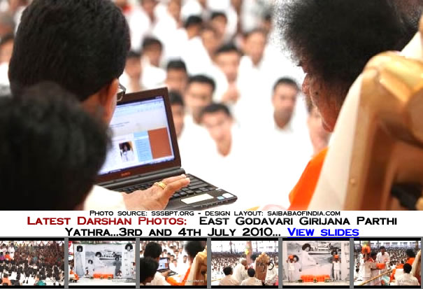 sri_sathya_sai_seva_organisation_east_godavari_district
