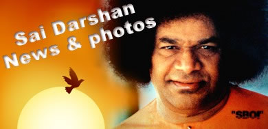 Sri Sathya Sai Baba Photo  Updates - Darshan News & Prasanthi Events