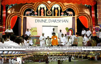 ith Maharashtra's 'iconic' cultural symbol, Ashadi Ekadashi, in  the  offing, Puttaparthi is already smelling the festive flavour. Being the  first day of the proposed four day festivity, Sri Sathya Sai Seva  Organisations, Maharashtra has organised to assemble over two hundred  beneficiaries of the Jaipur Foot Camp, as part of the Medical Seva, that  had been on from July 14 to July 18 in Prasanthi Nilayam.