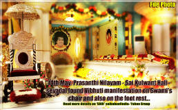 LATEST MIRACLE IN PUTTAPARTHI ON MAY 14, 2013,