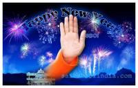 GREETINGS-HAPPY-NEW-YEAR-SRI-SATHYA-SAI-BABA-WALLPAPER_small.jpg