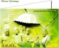 SHIRDI SAI BABA DESIGN NEW YEAR GREETING CARDS - Free Download - Christmas cards with Sai Baba theme