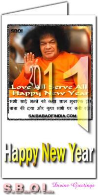 happy-new-year-sri-sathyai-sai-baba-3_small.jpg