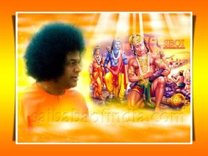 Sri Sathya Sai Baba Ramanavami 2011 wallpaper -