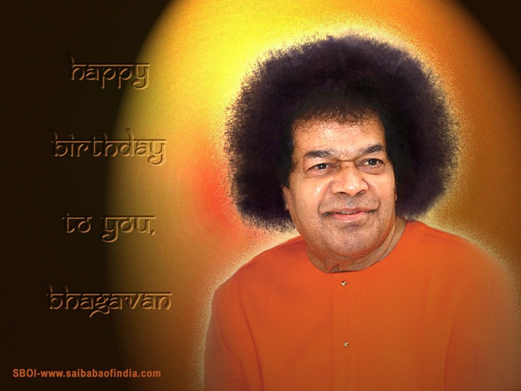 Sri Sathya Sai Baba Birthday Celeberations In Prasanthi