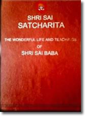 SRI SAI-SATCHARITA