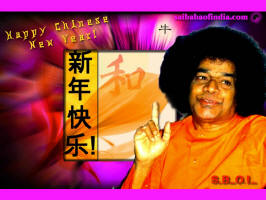 Happy-Chinese-New-Year-Sai-Baba_small.jpg