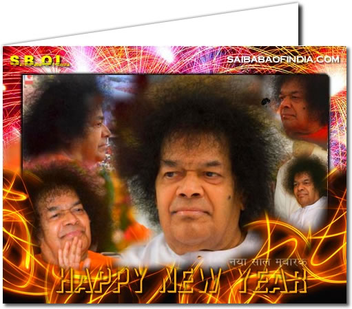 happy-new-year-sathya-sai-baba-10.jpg
