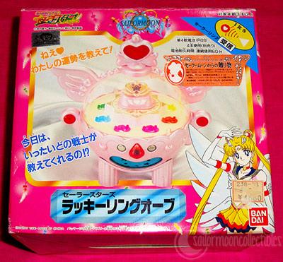 """sailor moon toy"" ""sailor moon"" collectibles ""incense burner"""