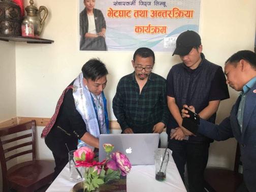बेलायती नेपाली युवाहरूको अनलाइन रेडियो उद्घाटन