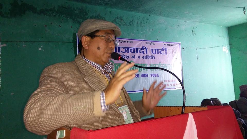 सात अञ्चलको सङ्घीयताले सङ्घीयताको मर्मलाई सम्बोधन गर्न सक्दैनः राई