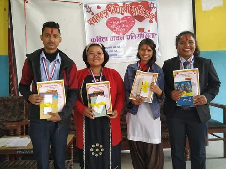 भ्यालेनटाईन डेमा कविता प्रतियोगिता