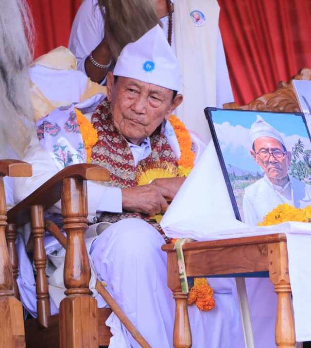 किरात धर्म गुरुको शोक सभा