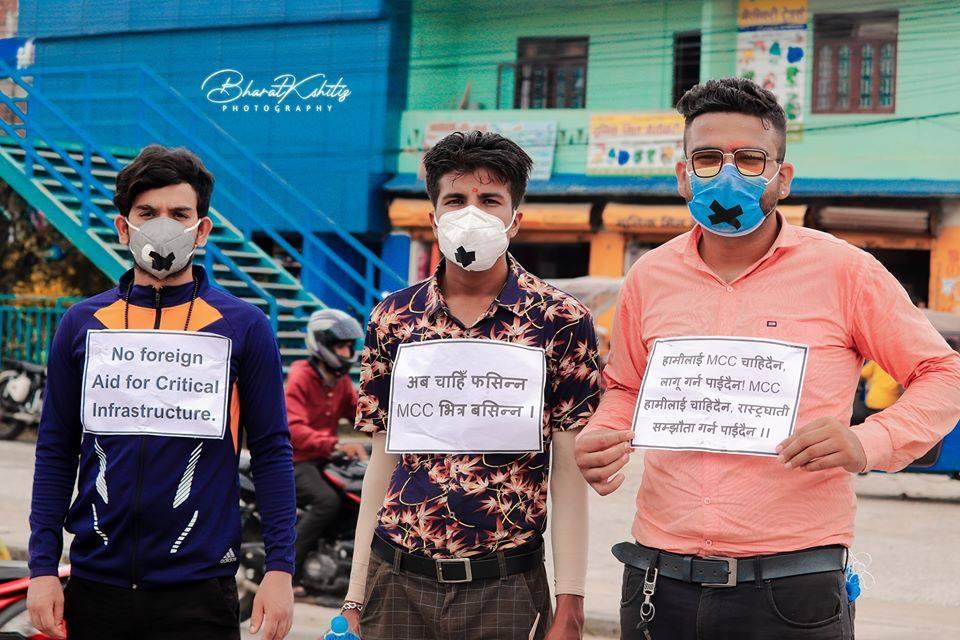 प्रधानमन्त्रीको गृहनगरमा एमसीसी विरुद्ध प्रदर्शन