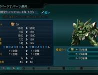 srw_ogs2_ability_gespenst_mk2_type_n_1