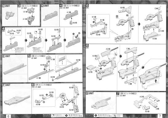 P-Bandai MG G-Parts Hrududu (Deployment Color) manual