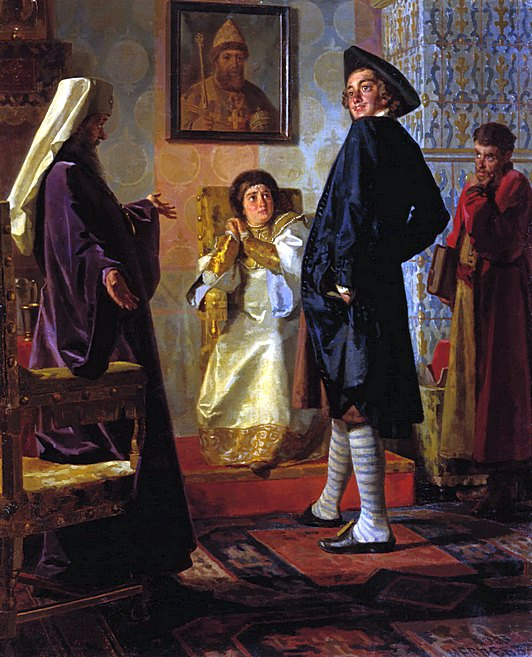 Peter the Great in foreign costume before his mother, Tsaritsa Natalya, Patriarch Andrian, and his tutor Zotov