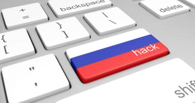 russian_hack