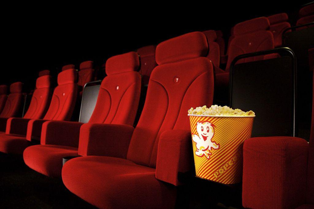 movie theater