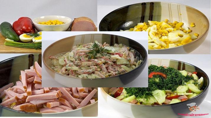 salat_s_yacom_i_vetchinoi