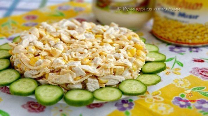 salat_s_kyricey_i_kykyryzoi