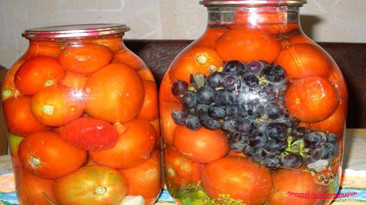 pomidory-marinovannye-s-vinogradom-na-zimu2