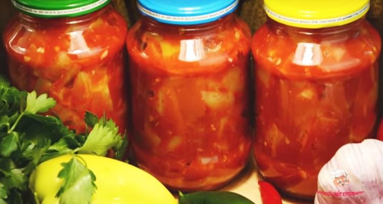 salat-na-zzimu-v-bankah-iz-kabachkov