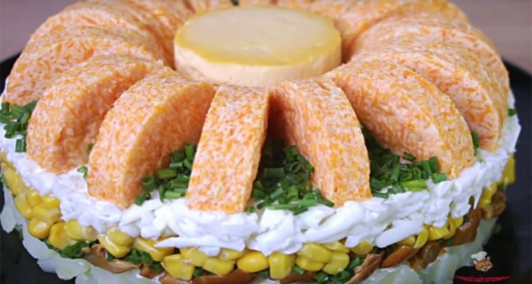salat-cvetok