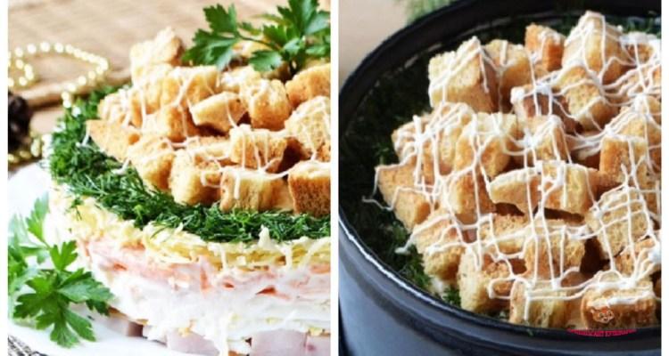 salat-hrustyashiy3