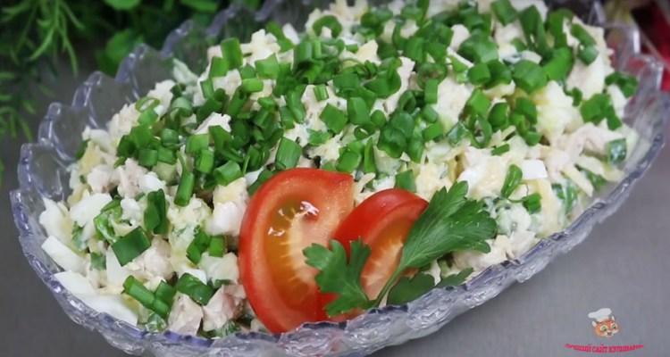 salat-idealк
