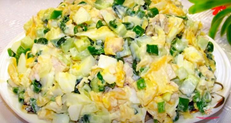 salat-za-5-minut5
