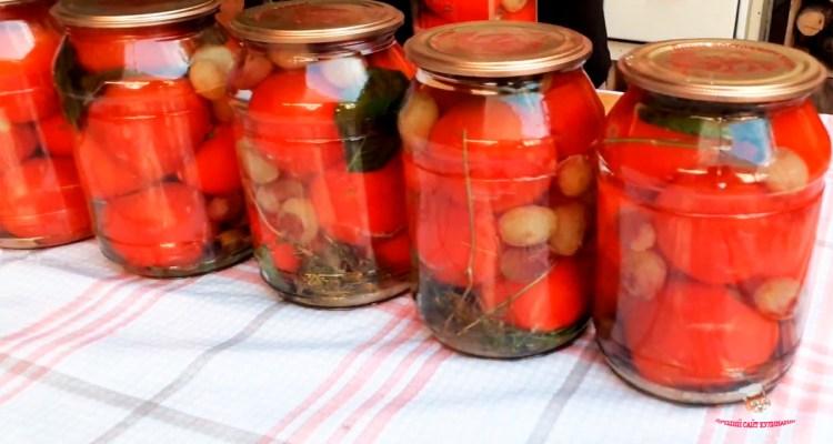 pomidori-s-vinogradom-na-zimu2