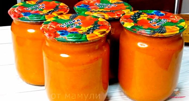 kabachkovaya-ikra-s-ketchupom-chiliа