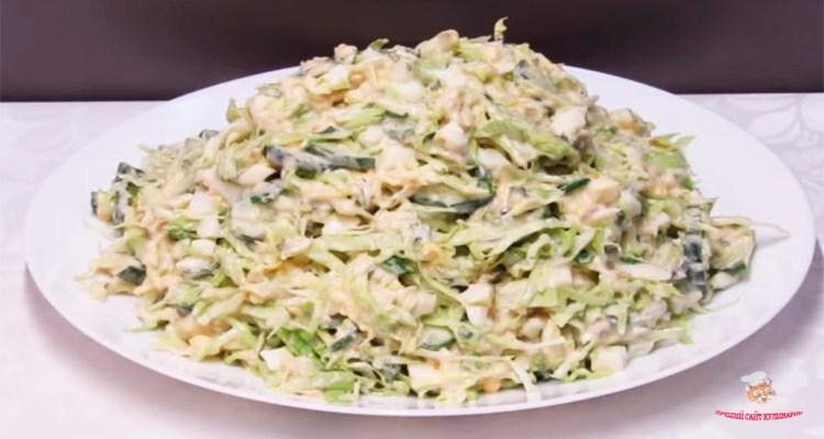 salat-iz-kapusti-samiy-vkusniyп