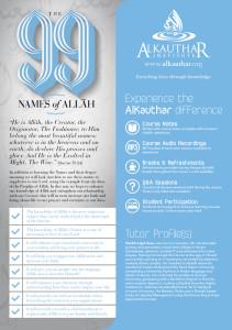 99NOA A5Flyer Sajid Umar2
