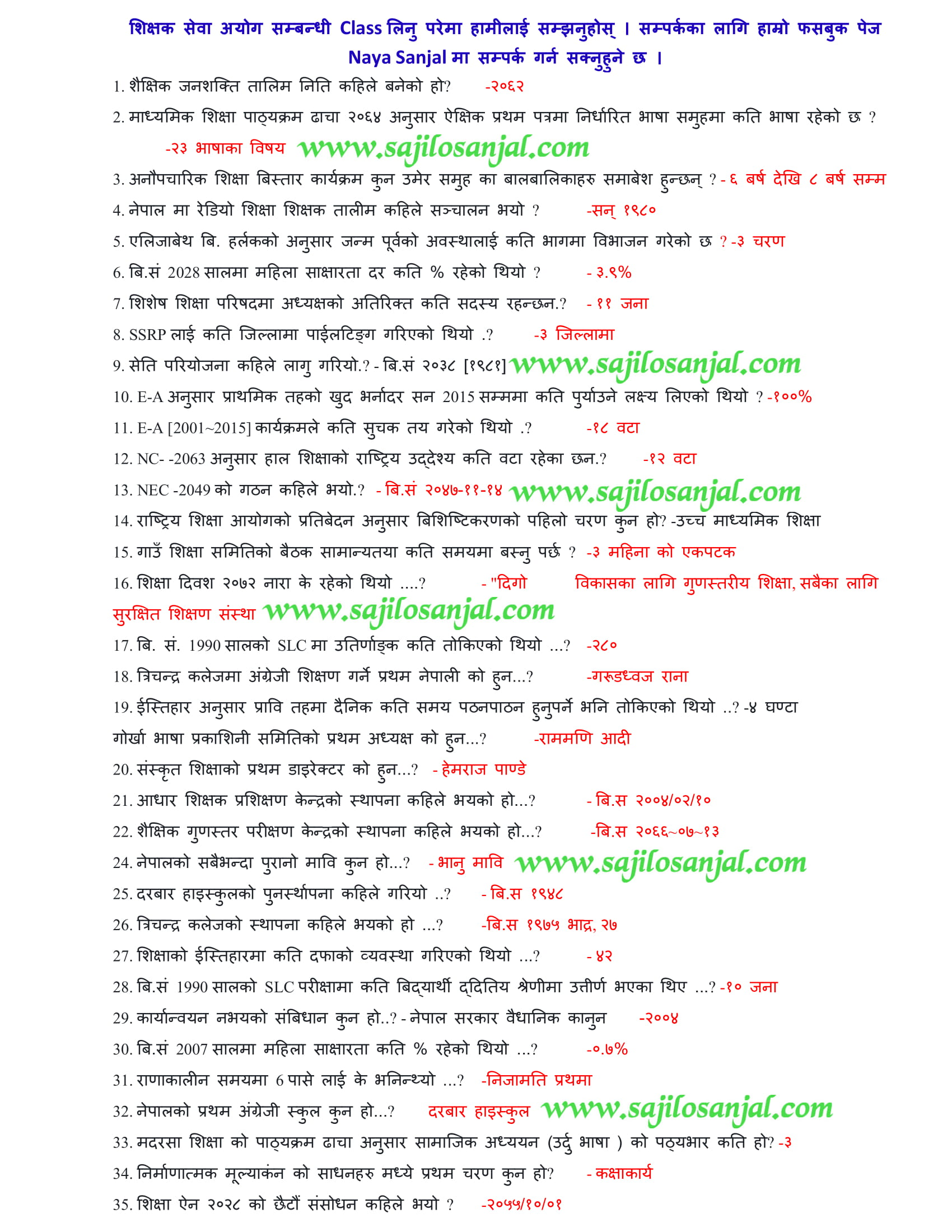 Secondary Level TSC Nepal Exam Questionssecondary level TSC questionsTSC Nepal ma vi questionstsc nepal model questionsTSC Nepal questions