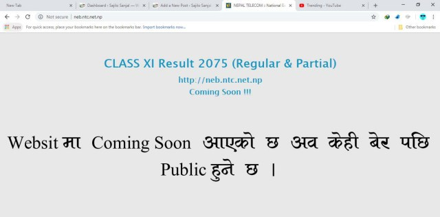 CLASS XI Result 2075 (Regular & Partial) Public - Sajilo Sanjal