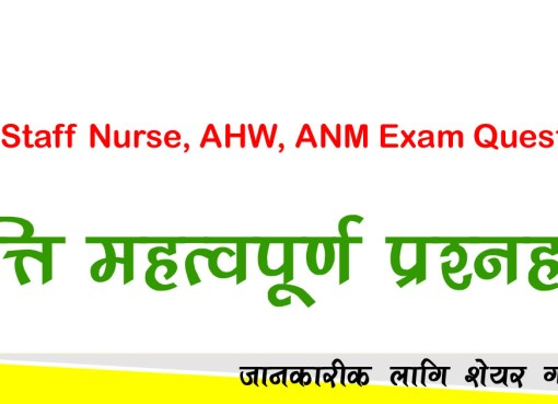 lok sewa aayog, lok sewa aayog nepal, lok sewa aayog exam question, lok sewa aayog, CMA Exam question, HA Exam question, ANM Exam question, AHW Exam question, Staff Nurse Exam question, Health assistance Exam question, exam question cma, exam question HA, exam question AHW, exam question ANM,