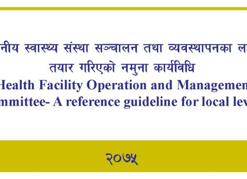eference guideline for local level