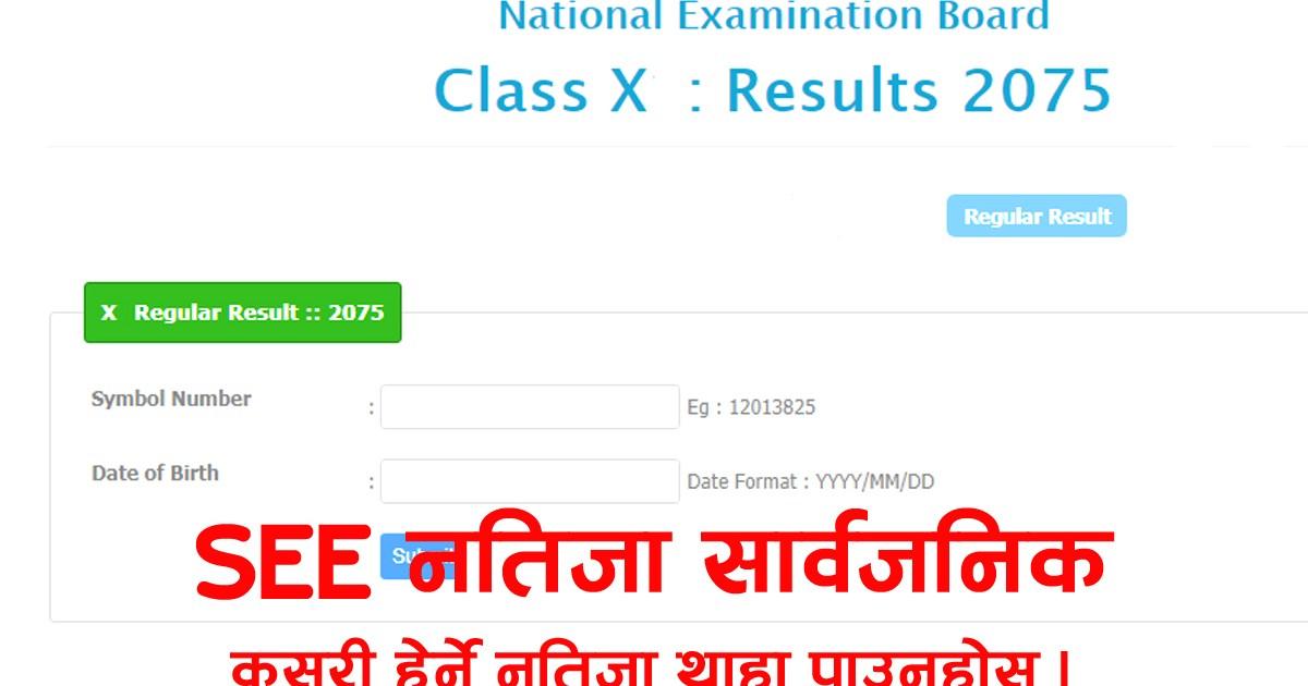 SEE result see result 2076 , see result 2075 with gradesheet , SEE result 2018 , see result 2075 , see result 2075 date , see 2075 result ,SEE result published , result of see 2075 , see exam result 2075,check published SEE result 2075, see result with gradesheet 2075,see results 2075, SEE gradesheet,SEE exam result, see result of 2075, SEE ntc SEE ntc,see result 2075 publishing date,SEE result with gradesheet,check see result 2075, see result 2075 ntc, ntc see result 2075,gradesheet of see result 2075,SEE result 2075 date, SEE result 2075 online, ntc SEE result, see gradesheet 2075, see result gradesheet 2075, See results with marksheet, see result Nepal, see.ntc.net.np result, see.ntc.net.np, see.ntc.net.np result 2075, see.ntc.net.np result marksheet, see.ntc.np result,see.ntc.np, see.ntc.np result 2075, see.ntc.np result marksheet, ,SEE result 2075, SEE result 2075 with gradesheet, gradesheet see result 2075,see ko result 2075, educationsansar see result 2075,2075 SEE result, SEE result 2018 date,see result 2075 gradesheet, SEE result check,online see result 2075, SEE exam result 2018,gradesheet of see 2075, see results 2075 with gradesheet,SEE result 2066 with, grade sheet of see 2075,SEE grade, SEE result 2075 with gradesheet online,SEE result check online, SEE ko result,SEE result ntc net, see compart result 2075,SEE result date, see result 2075 online gradesheet,SEE result online,see ntc result 2075,SEE 2075 result,SEE result, see result 2075 published,www SEE result 2018, see result 2075 grade sheet,educationsansar see result, see result 2075 ncell,see board exam, see result 2075 has been published,SEE result 2075 with gradesheet ntc, 2018 SEE result,educationsansar SEE result, SEE result of 2075,www edusanjal com SEE result,see result 2075 check, see grade upgrade result 2075,see result 2075 with, see result with marksheet 2075,SEE marksheet, SEE result with marksheet,marksheet of see result, see marksheet 2075,see result marksheet 2075,SEE result 2075 wit