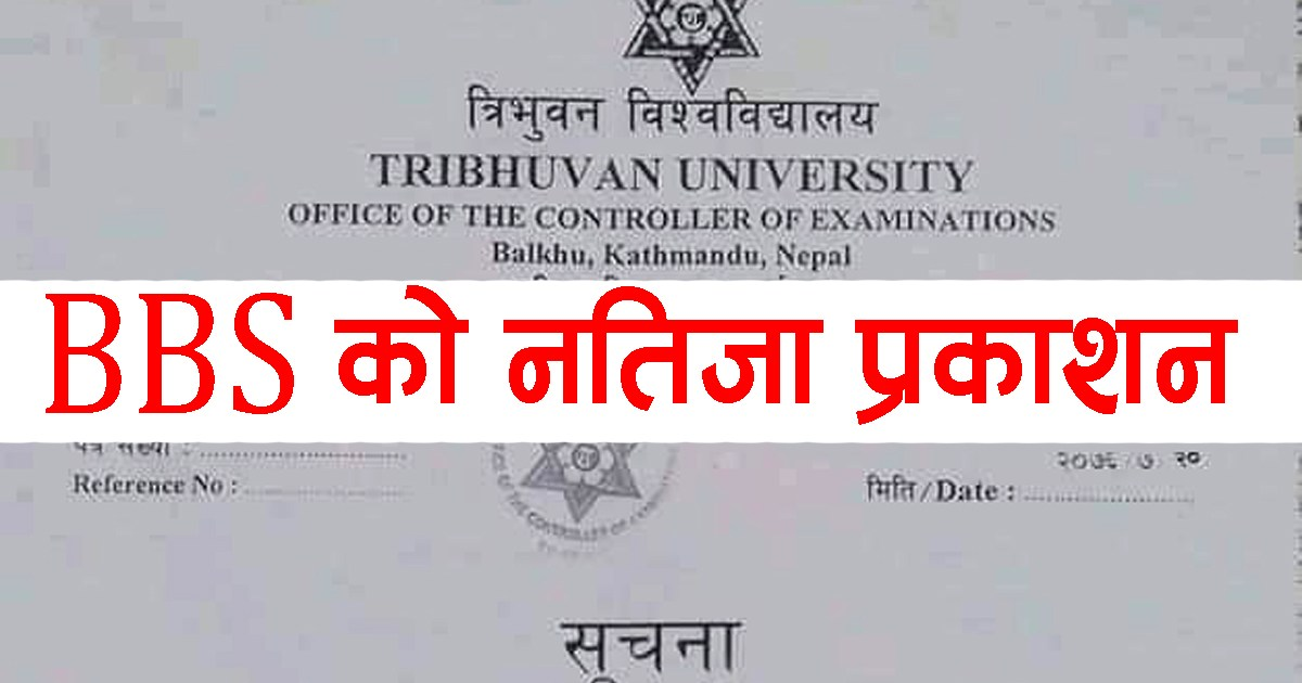 The examination of BBS Fourth Year was held from Jestha 2076:- Click here to view the exam results of BBS Fourth Year.Check TU BBS Fourth Years Exam Result with Mark-sheetYou are Google, Internet and Social Medial searching the latest Public Tribhuvan University (TU) exam results. Many students ask a question about how to view TU Exam Result, Bachelor and MA level by SMS with Mark-Sheet?4 Years BBS Fourth Year Result 2076 with Mark-sheetThe understudies of 4 Years BBS Fourth Year Result 2076 will go for 45 days educating in the auxiliary schools. Fundamentally this is much the same as the educators preparing. It is on the grounds that as per the present arrangement of Nepal government just the hopefuls holding the single guy of training degree can apply for the instructing permit. So also the general population having the instructing permit can apply for Teacher Service Commission opening for work
