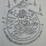 Hanuman Dtua 5