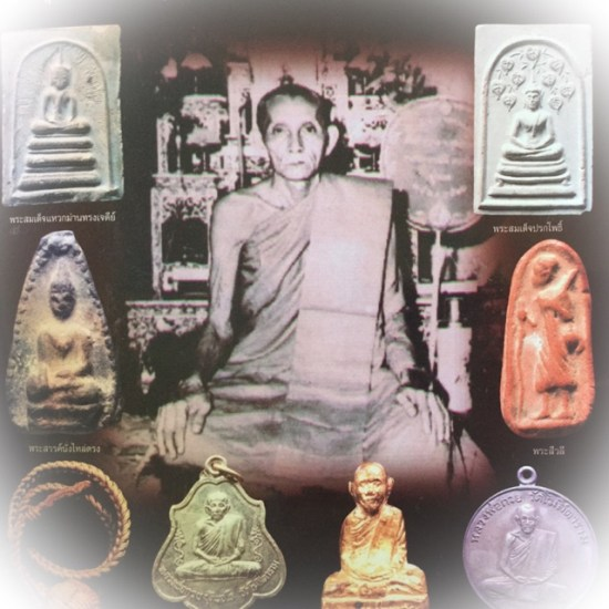 Luang Por Guay surrounded by some of his famous amulets
