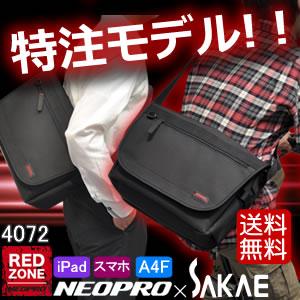 NEOPRO×SAKAE4072