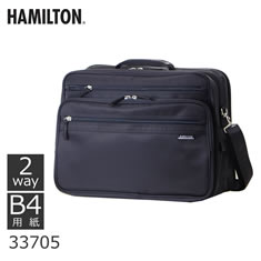 HAMILTON ビジネスショルダー 2型