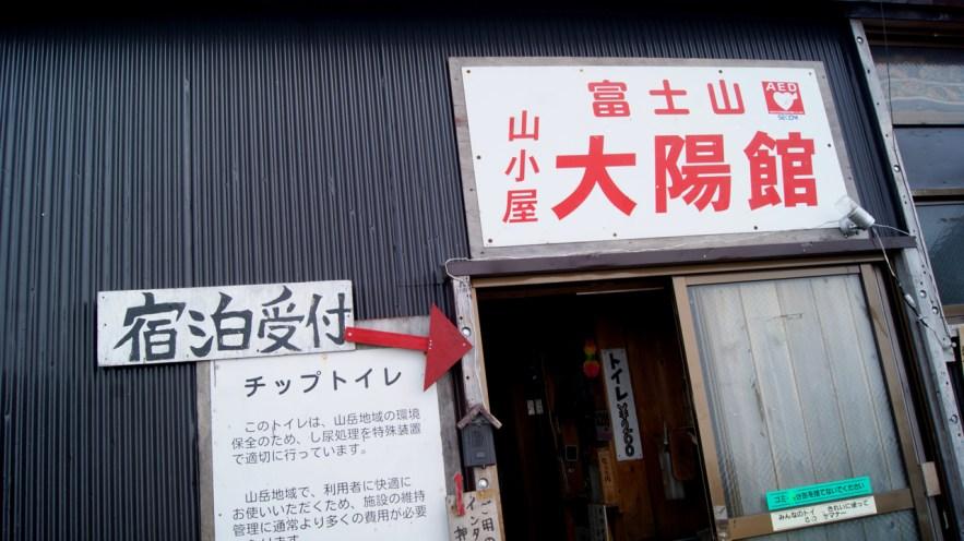 トイレは300円だよ!