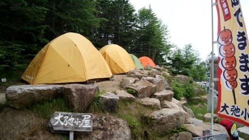 ここにもテントだ!
