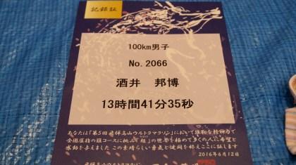 Resize_DSC01102_c
