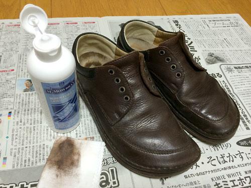 140606靴磨き03